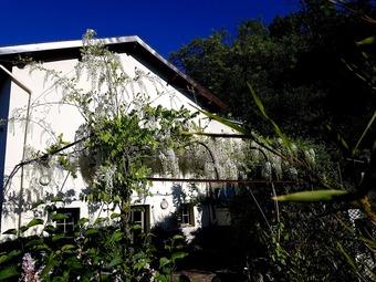 Vente Maison 4 pièces Oullins (69600) - photo