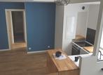 Vente Appartement 3 pièces 45m² Pau (64000) - Photo 5