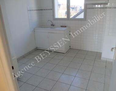 Location Appartement 3 pièces 53m² Brive-la-Gaillarde (19100) - photo