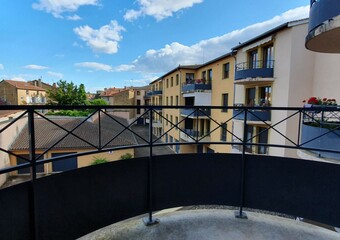 Vente Appartement 86m² Charlieu (42190) - Photo 1