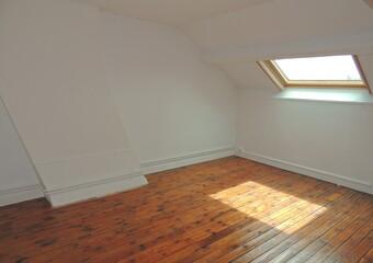 Vente Maison 5 pièces 78m² Chauny (02300) - Photo 1