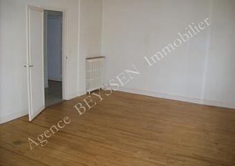 Location Appartement 3 pièces 78m² Brive-la-Gaillarde (19100) - photo