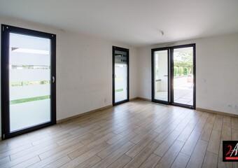 Vente Appartement 3 pièces 70m² Vallières (74150) - photo
