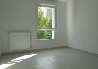 Location Appartement 3 pièces 65m² Fontaine (38600) - photo