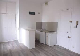 Location Appartement 1 pièce 20m² Vichy (03200) - photo
