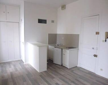 Location Appartement 1 pièce 15m² Vichy (03200) - photo