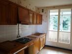 Vente Appartement 4 pièces 82m² Grenoble (38000) - Photo 4
