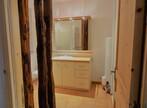 Renting Apartment 85m² L'Isle-en-Dodon (31230) - Photo 6