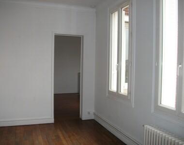 Location Maison 5 pièces 78m² Chauny (02300) - photo