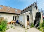 Vente Maison 5 pièces 88m² Oye-Plage (62215) - Photo 2