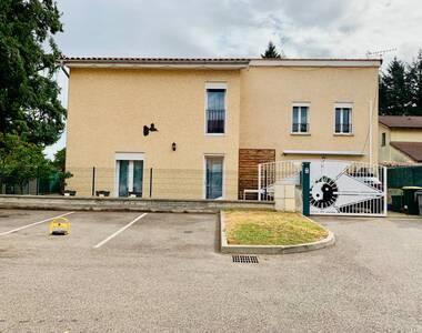 Vente Maison 6 pièces 108m² Rillieux-la-Pape (69140) - photo