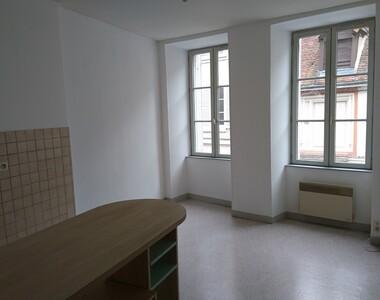 Location Appartement 2 pièces 38m² Argenton-sur-Creuse (36200) - photo