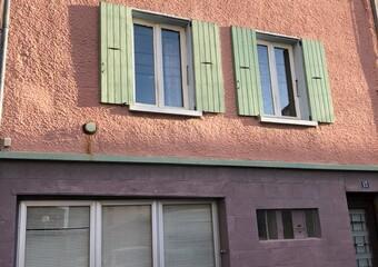 Vente Maison 5 pièces 110m² Bourg-de-Péage (26300) - Photo 1