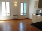 Location Appartement 2 pièces 38m² Rians (83560) - Photo 6
