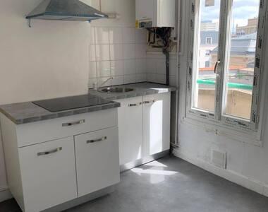 Location Appartement 3 pièces 62m² Le Havre (76600) - photo