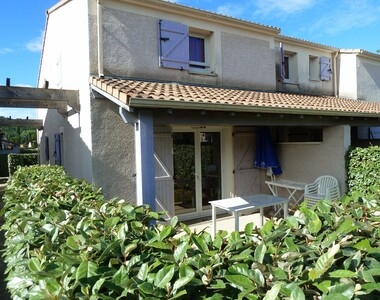 Sale House 3 rooms 43m² Vallon-Pont-d'Arc (07150) - photo