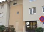 Location Appartement 2 pièces 51m² Claix (38640) - Photo 15