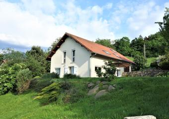 Vente Maison 6 pièces 170m² Murianette (38420) - Photo 1