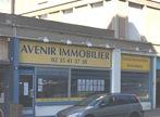 Location Bureaux 73m² Le Havre (76600) - Photo 1