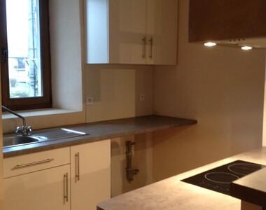 Location Appartement 3 pièces 67m² Novalaise (73470) - photo