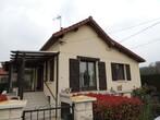 Vente Maison 7 pièces 111m² Folembray (02670) - Photo 2
