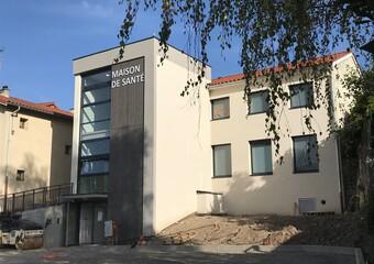 Location Bureaux 1 pièce 34m² La Fouillouse (42480) - Photo 1
