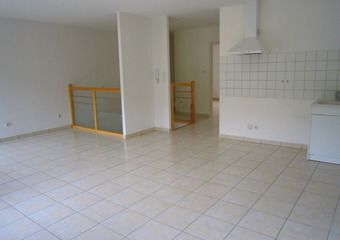 Location Appartement 4 pièces Fréville (88350) - Photo 1