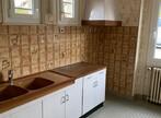 Vente Maison 4 pièces 70m² La Clayette (71800) - Photo 5