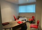 Renting Office 150m² Agen (47000) - Photo 5