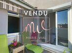 Vente Appartement 3 pièces 71m² Voiron (38500) - Photo 1