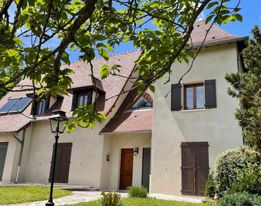 Vente Maison 7 pièces 314m² Bellerive-sur-Allier (03700) - photo
