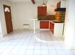 Vente Appartement 2 pièces 38m² Montbonnot-Saint-Martin (38330) - Photo 3
