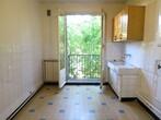 Location Appartement 3 pièces 65m² Grenoble (38000) - Photo 5