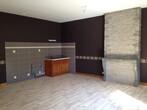 Sale Building Lure (70200) - Photo 1