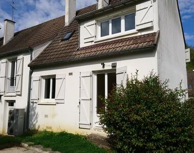 Vente Maison 5 pièces 99m² Argenton-sur-Creuse (36200) - photo