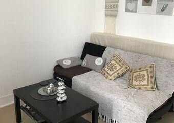Vente Appartement 1 pièce 23m² Le Havre (76600) - Photo 1