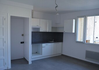 Vente Appartement 3 pièces 50m² Rives (38140) - photo