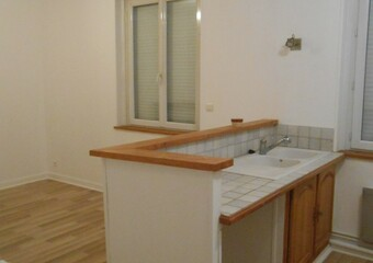 Location Appartement 4 pièces 64m² Tergnier (02700) - Photo 1
