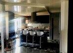 Vente Maison 5 pièces 110m² Le Havre (76620) - Photo 5