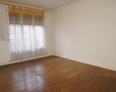 Location Appartement 2 pièces Grenoble (38000) - photo