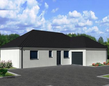 Vente Maison 4 pièces 86m² Caudebec-lès-Elbeuf (76320) - photo