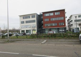 Location Local commercial 112m² Saint-Priest (69800) - Photo 1