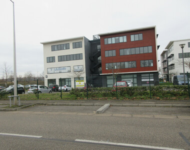 Location Local commercial 112m² Saint-Priest (69800) - photo