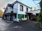 Vente Maison 6 pièces 81m² Brive-la-Gaillarde (19100) - Photo 3