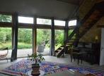 Vente Maison 8 pièces 280m² Miré (49330) - Photo 5