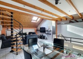 Vente Appartement 4 pièces 90m² Varces-Allières-et-Risset (38760) - photo