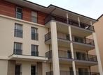 Renting Apartment 2 rooms 51m² Saint-Julien-en-Genevois (74160) - Photo 8