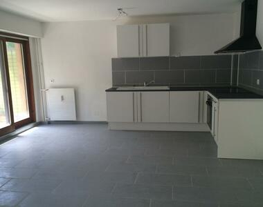 Vente Appartement 3 pièces 59m² MULHOUSE - photo