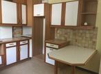 Sale House 3 rooms 83m² Agen (47000) - Photo 3
