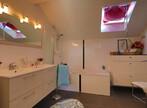 Vente Maison 5 pièces 119m² Corenc (38700) - Photo 12